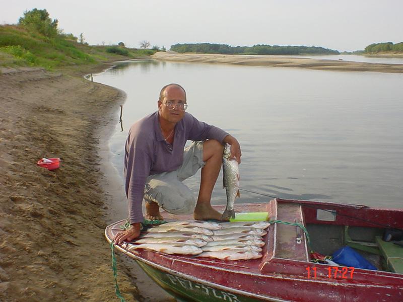 рыбалка саленое